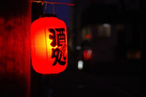 Đèn lồng đỏ và văn hóa uống rượu sau giờ làm việc