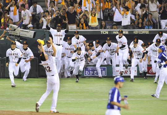 Môn thể thao nào được yêu thích nhất ở Nhật?