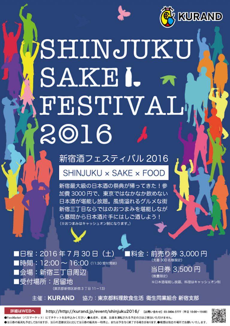 """Sự kiện """"Festival rượu Nhật"""" tại Tokyo"""