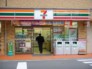 trash-can-convenience-store-1470459278342