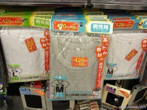 100-yen-shop-15