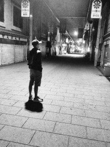 DHSJapan_tamthu2-225x300
