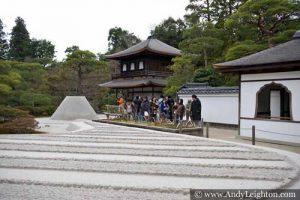 Visitors admire the Ginshadan sand layout. Ginkakuji Temple, Kyoto, Japan