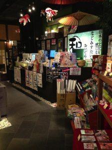 cafe-internet-japan-110-1478249993_660x0