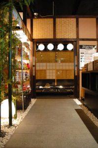 cafe-internet-japan-1113-1478249996_660x0