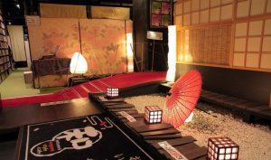 cafe-internet-japan-2-1478243205_660x0