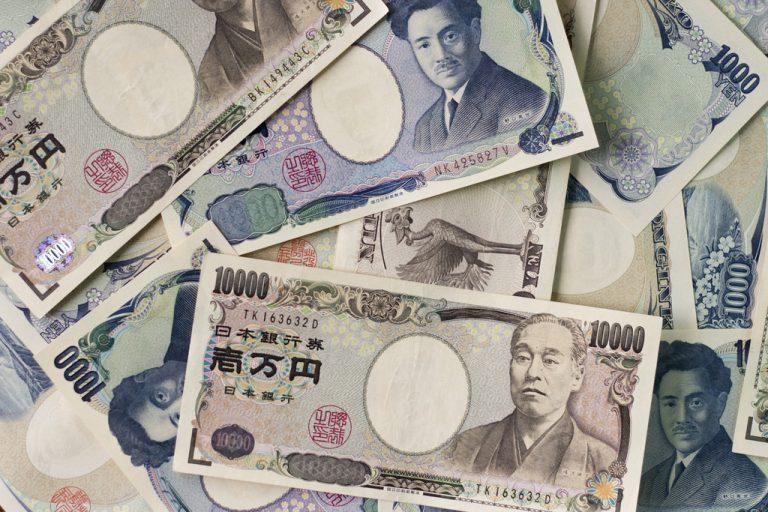 Giải mã bí ẩn những nhân vật được in trên tiền Nhật
