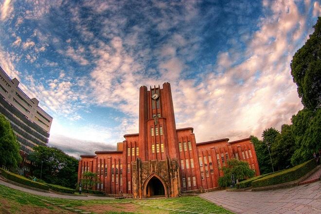 10 đại học hàng đầu Nhật Bản năm 2017