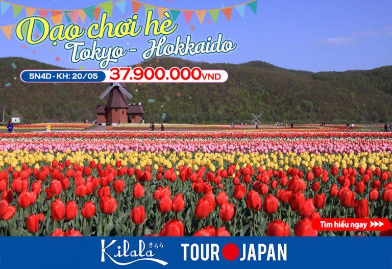 Từ cua biển hảo hạng, Sakuranbo mọng nước cho đến núi Phú Sĩ hùng vĩ, tất cả bao trọn trong một tour