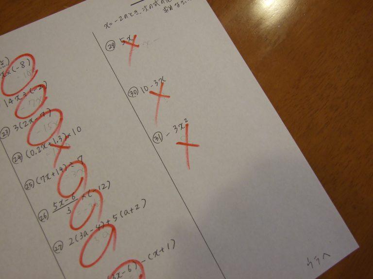 """""""Bối rối"""" trước cách chấm bài """"không giống ai"""" của giáo viên Nhật"""
