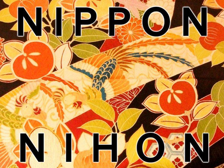 Đâu mới là cách gọi đúng của đảo quốc Nhật Bản, Nihon hay Nippon?