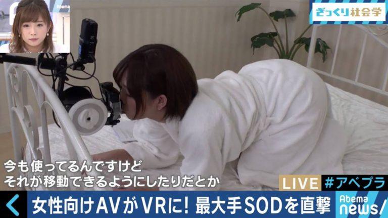 """Người Nhật vừa phát minh ra công nghệ xem phim người lớn """"thực"""" nhất từ trước đến nay"""