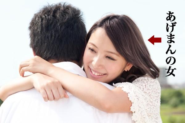 Cô bạn gái lý tưởng đúng chuẩn Nhật Bản phải như thế nào?