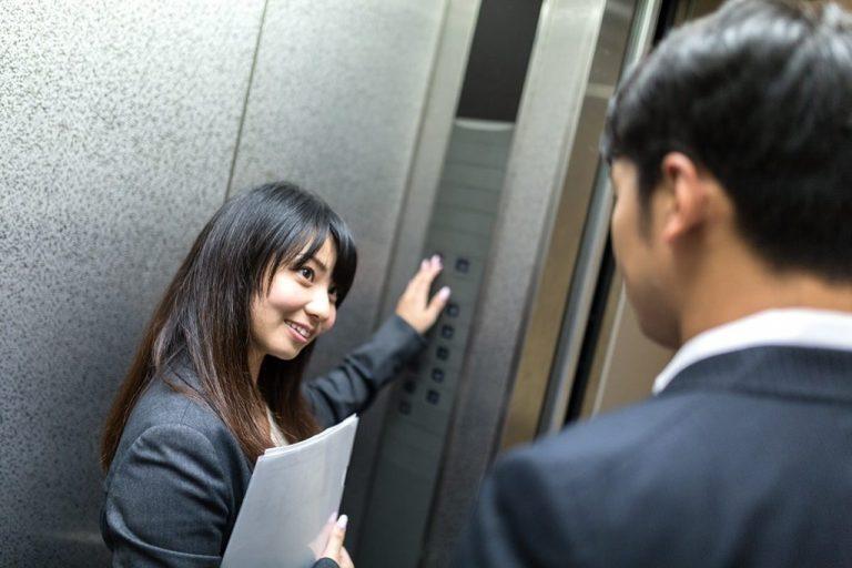 Đi thang máy cũng cần có nguyên tắc ?