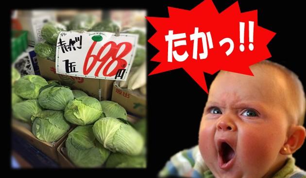 """""""Choáng"""" với cái giá đắt """"phát hoảng"""" của rau-củ-quả Nhật Bản"""