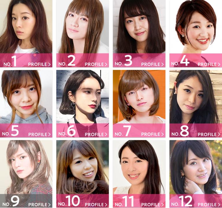 """Tạp chí sắc đẹp Nhật Bản tổ chức sự kiện bình chọn người phụ nữ """"không giống thật"""" nhất"""