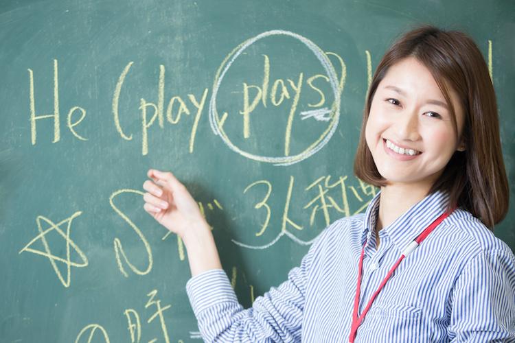 Tăng thêm thu nhập dễ dàng với ba cách đơn giản khi bạn sống ở Nhật