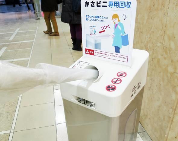"""Nhân văn: """"Tôi đã cảm động khi thấy cách người Nhật xử lý những cây dù khi trời mưa"""""""