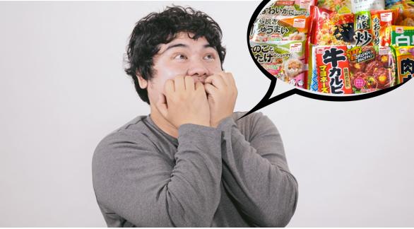 [Thật như đùa] Muốn ăn cả nước Nhật ? – Thẳng tiến đến…quầy đông lạnh của siêu thị thôi