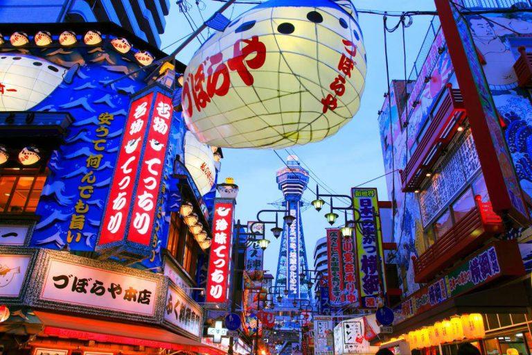 Sau Skytree, đây là 20 ngọn tháp bạn phải khám phá trong hành trình vòng quanh nước Nhật (tiếp theo)