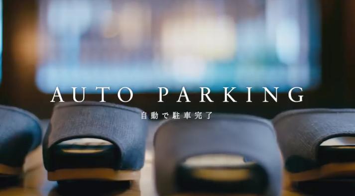 Công nghệ mới của Nissan: Ryokan phù thủy – đồ vật tự động vào vị trí