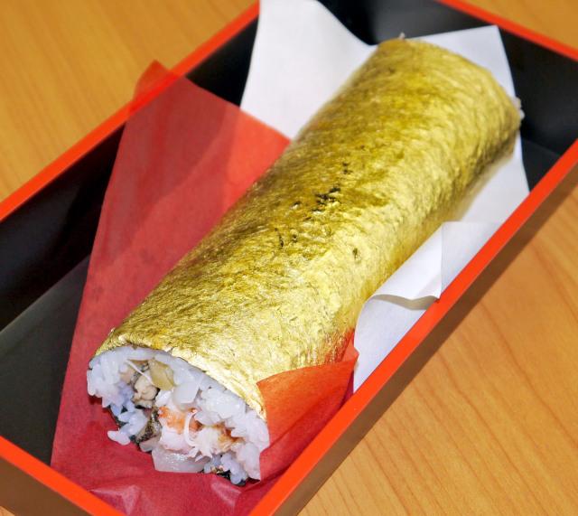 """Sushi dành cho người """"thích vàng"""" có gì đặc biệt ?"""
