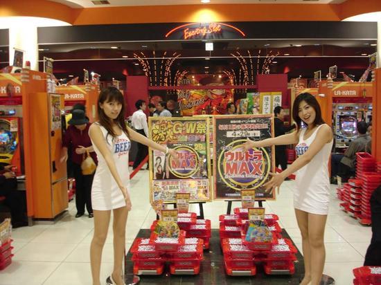 Có nên phát triển ngành công nghiệp Casino như cách của người Nhật?