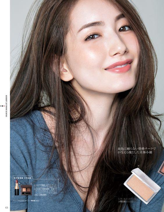 Make up trong suốt – bí quyết thu hút ánh nhìn của phụ nữ Nhật