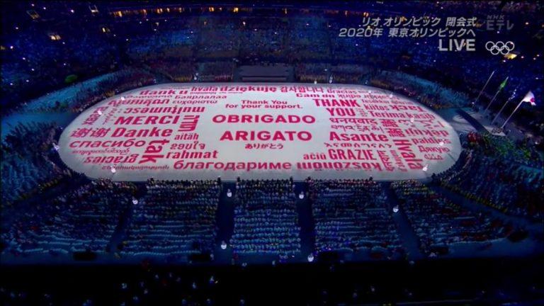 Nghi vấn Arigatou (cảm ơn) là từ mượn Bồ Đào Nha chứ không phải từ thuần Nhật? Bạn nghĩ sao?