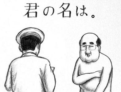"""""""Kimi no na wa, LGBT, bạo lực học đường"""" chính thức được đưa vào sách giáo khoa – Cải cách lần này có làm nên chuyện?"""