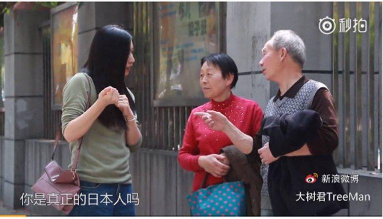 Người dân Nam Kinh (Trung Quốc) có còn căm ghét người Nhật ?