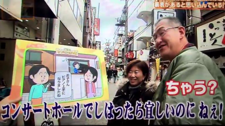 """[Hãy cẩn trọng!] Sự """"thâm hiểm"""" đằng sau lời khen ngợi của người Kyoto"""