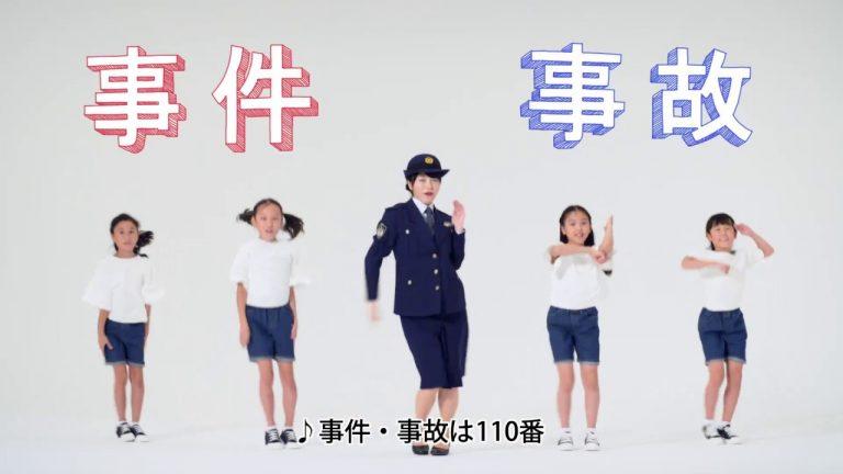 Ngoài lịch vứt rác, sống ở Nhật nhất định đừng bao giờ quên điều này lúc khẩn cấp