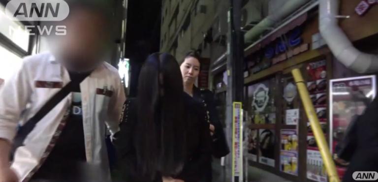 Tin nhanh: Người Việt bị bắt vì kinh doanh cơ sở mát xa trái phép tại Tokyo