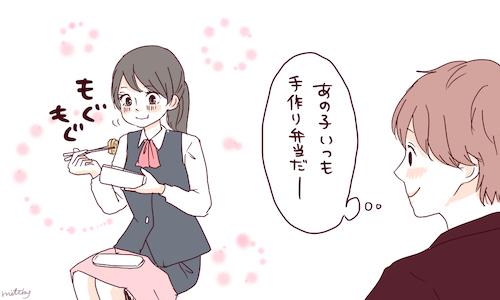 """Tiết lộ bất ngờ: nữ giới Nhật mong muốn tìm kiếm bạn đời làm việc tại nơi """"hành là chính"""" này nhất?"""