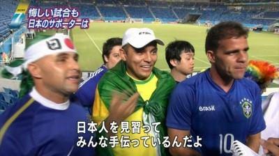 Từ hành động nhặt rác trên khán đàn World Cup 2018, cả thế giới đang học theo Nhật Bản
