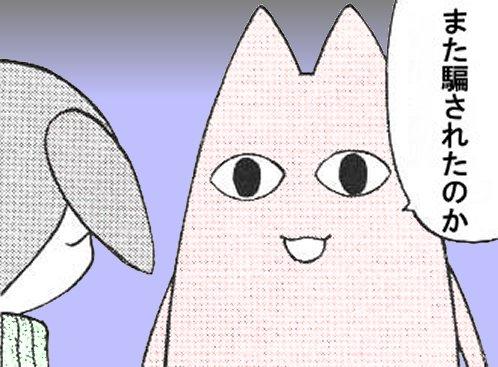 """Bạn đã bao giờ mắc kẹt trong ranh giới """"không thể và có thể"""" của người Nhật?"""