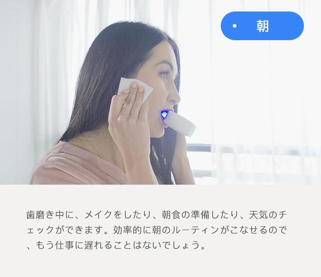 Người Nhật 'lười' – cái gì cũng 'rút gọn' , đến việc đánh răng mà cũng chỉ làm trong 10 giây