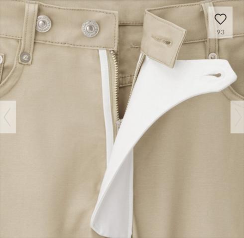 Từ cái kéo quần của thương hiệu GU…thấy được sự dị hợm trong tư duy thời trang của người Nhật