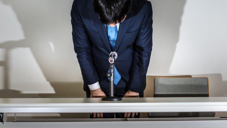 Vì sao lời xin lỗi của lãnh đạo công ty ở Nhật lại bị người dân cực kỳ phản đối?