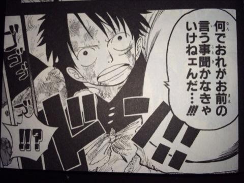 """Lạc lối trong vương quốc """"ngàn sao"""" – Muôn kiểu đặt câu hỏi bằng tiếng Nhật bạn nên biết để tránh tình huống khó xử"""