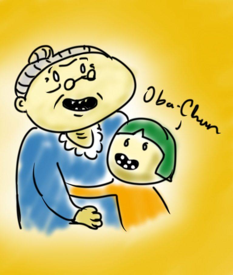 Từ vựng tiếng Nhật thông dụng: Xưng hô trong gia đình