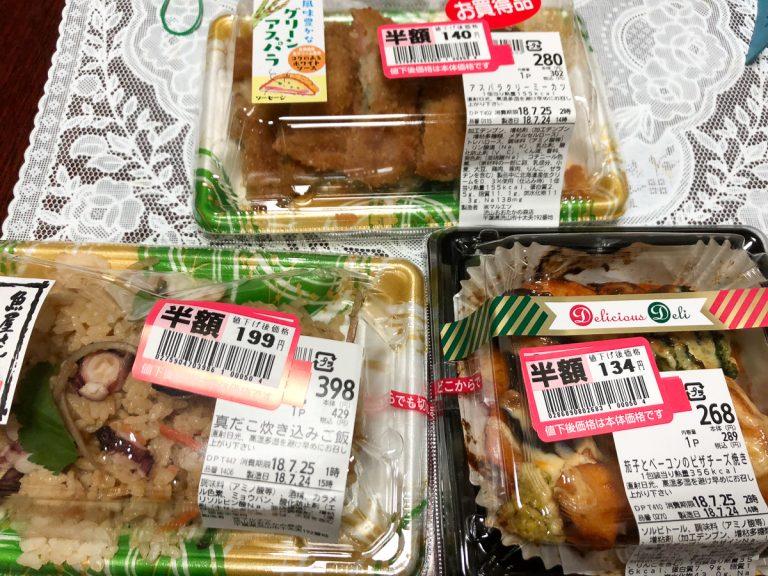"""Mách bạn cách tiết kiệm tiền ăn hiệu quả để cuộc sống ở Nhật """"dễ thở"""" hơn"""
