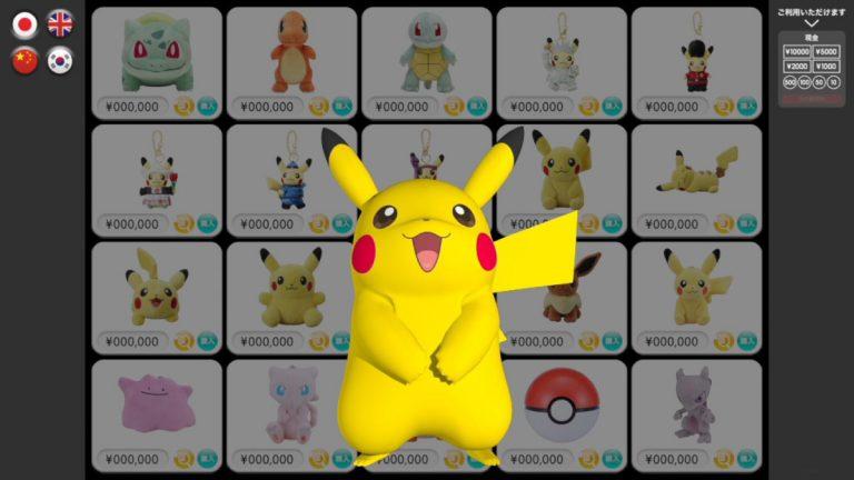 """Hết Tàu điện đến Máy bán hàng tự động, người Nhật """"cuồng"""" Pikachu đến mức nào?"""