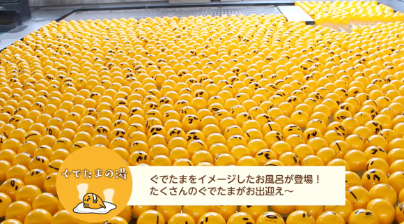 10.000 Gudetama: Bồn tắm Sento có một không hai tại Nhật