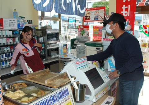 Thủ đoạn mới: Tình nghi một người Nhật cố tình mượn danh người nước ngoài phạm pháp