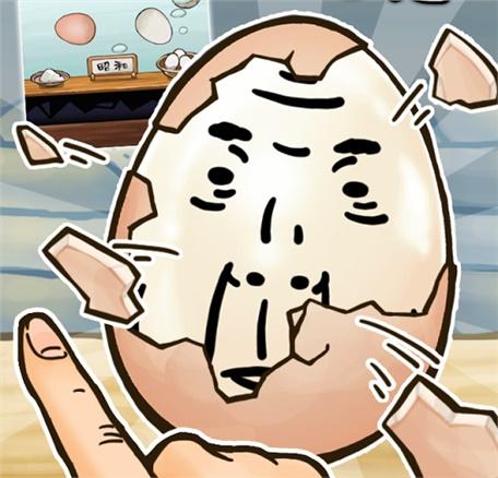 """Oji san: Tựa Game """"vừa nhạt vừa bựa"""" nhưng vẫn thu hút giới trẻ Nhật Bản"""