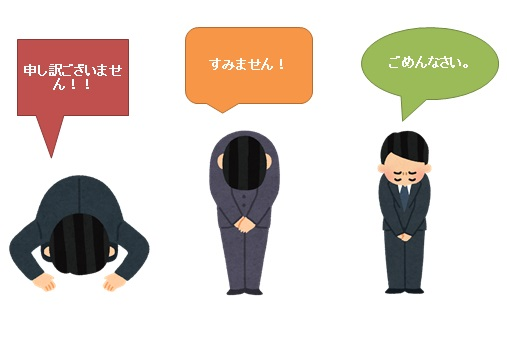 Dễ mà khó: Phân biệt Gomen nasai và Sumimasen