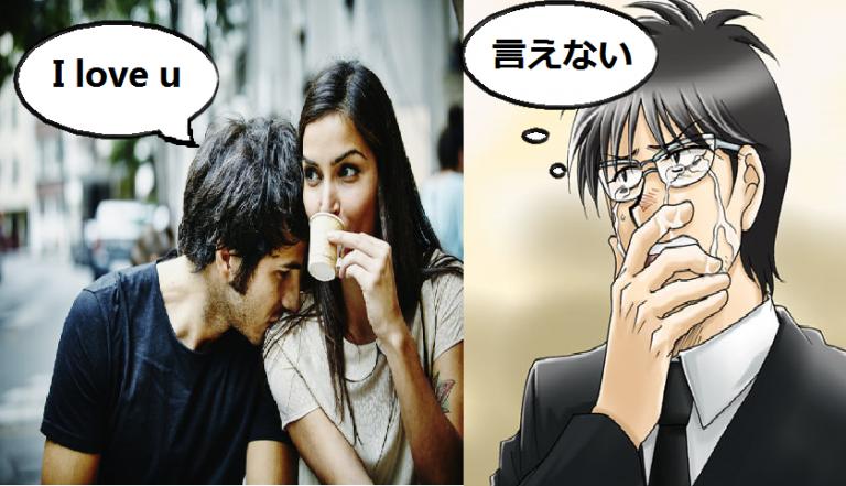 Kỹ lưỡng trong ngôn từ là thế, người Nhật vẫn GATO với 6 mẫu câu tiếng Anh sau