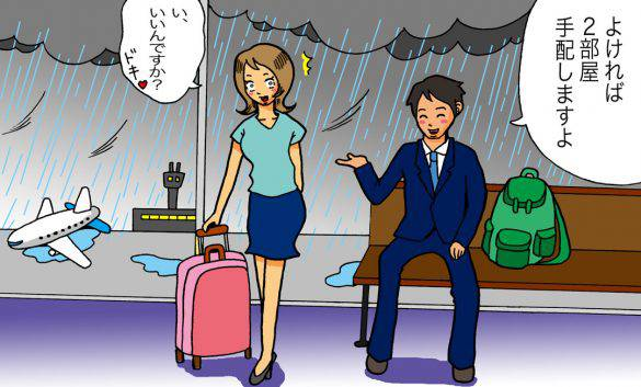 Khó tin: Thanh niên lấy được vợ nhờ một… cơn bão